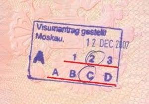 отказ в шенгенской визе причины